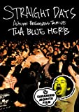 STRAIGHT DAYS/AUTUMN BRIGHTNESS TOUR'08 [DVD]