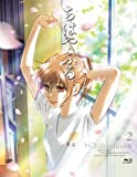 Chihayafuru Vol.2 [Japan Import]