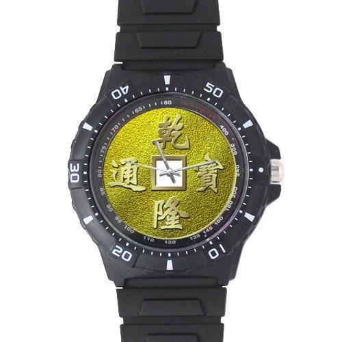 Chino Monedas de cobre Vintage impresión DE ALTA CALIDAD reloj de pulsera de cuarzo de color negro de plástico para hombres: Amazon.es: Relojes