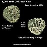 1084 TR IC - XC. 1,000 Year Old Jesus Christ Coin Seated on Throne. Byzantine. Bronze Good