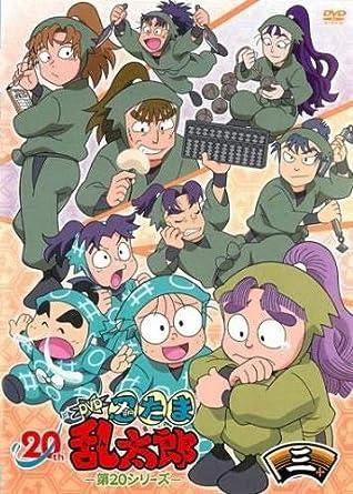 Amazon.co.jp | TVアニメ 忍たま乱太郎 DVD 第20シリーズ 三の段 ...