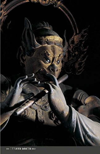 All of Japan Arts Vol.7 [Unkei and Kaikei and Culture of Bushi Family]