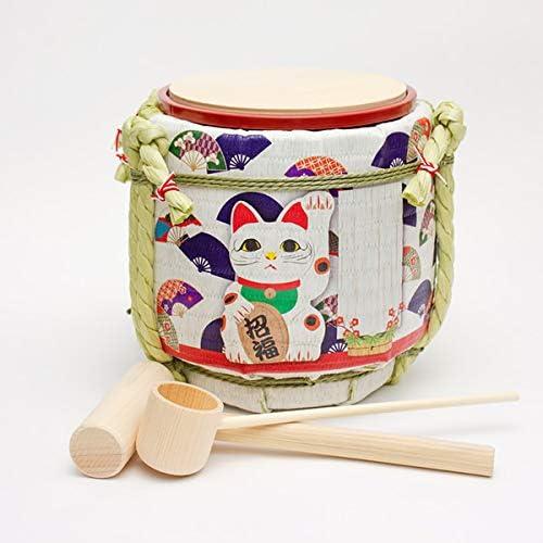 Kitchen & Dining Dining & Entertaining Mini Kagami Biraki Sake ...