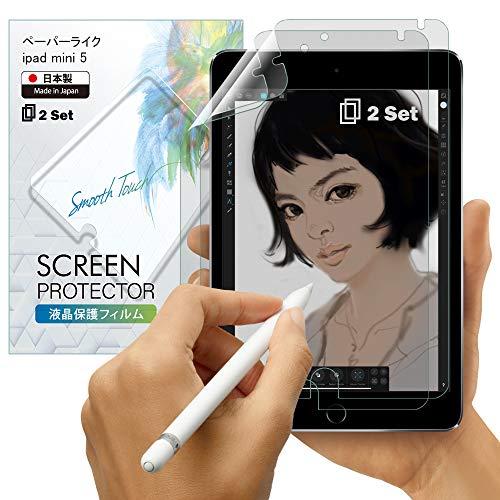 BELLEMOND 2 Set - Made in Japan High Grade Kent Paper-Like Screen Protector for iPad Mini 5 & 4 7.9