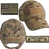 Operator Cap Bundle - w USA/Dont Tread Patches (Multicam Cap)