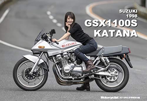 Motorcyclist 2019年5月号 画像 C