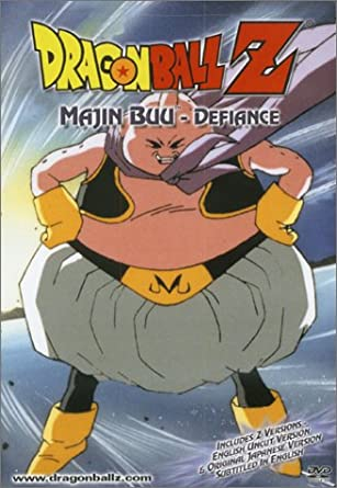 Amazon Dragon Ball Z Majin Buu Defiance Doc Harris Impressive Bownloab Rade Ba Idi