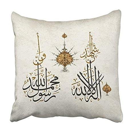 ymot101 - Fundas de cojín de caligrafía árabe con Texto en ...