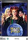 17 Hocus Pocus: 25th Anniversary Edition (DVD)