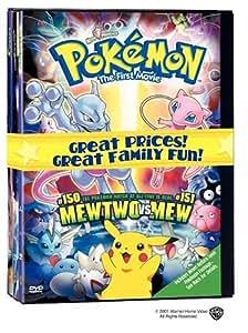Pokemon/Pokemon 2000/Pokemon 3 [3 Discs] (Full Screen) [Import]