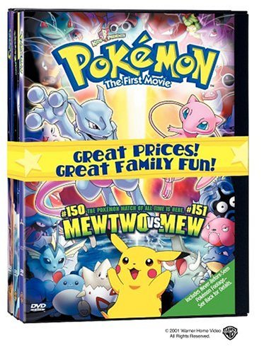 Amazon Com Pokemon Movie Collection The First Movie The Movie