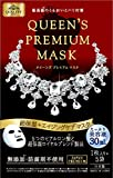 Quality First Queen's Premium Mask Ultra Moisturizing Mask - Best Reviews Guide