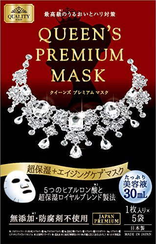 Queen Mask (Quality First Queen's Premium Mask Ultra Moisturizing Mask 5 Pieces)