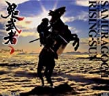 Onimusha by Various Artists (2001-01-11)
