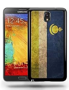 Buryatia National Vintage Flag Phone Case Cover Designs for Samsung Galaxy Note 3