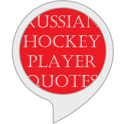 Unofficial Russian Hockey Player Quotes