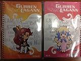 Gurren Lagann Spiral Stationary Notepad Yoko/Nia