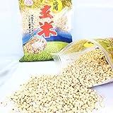 国産米 100% 使用 玄米パフ 徳用 シリアル 260g 朝食 おやつに 得用 6袋入り 約1.5㎏