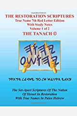 The Restoration Scriptures True Name 7th Red Letter Edition With Study Notes Volume 1 of 2  The Tanach: Genesis-Second Chronicles The Tanach Paperback