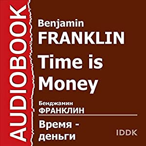 Time Is Money [Russian Edition] Hörbuch