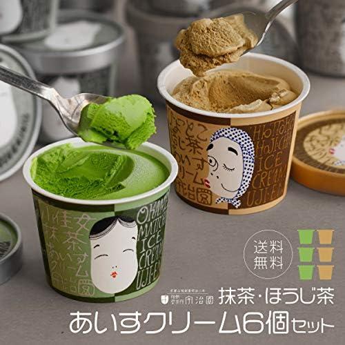 宇治園の抹茶・ほうじ茶アイス(小佳女と火男)UJ-6