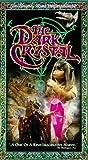 The Dark Crystal [VHS]