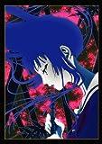地獄少女 7 [DVD]