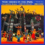 Who Hides in the Park, Warabe Aska, 0887762441