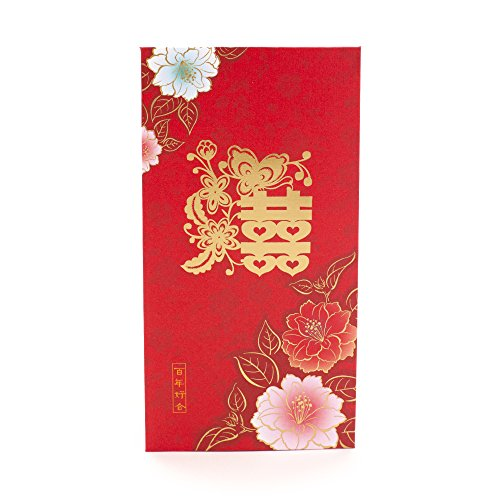 Hallmark Chinese Wedding Money Holder Envelope (Double Happiness Wedding Wish) (Envelopes Wedding Chinese)