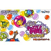 Super Puzzle Bobble Advance [Import]