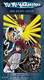 Yu Yu Hakusho:Dark Tournament Rising Storm [VHS]