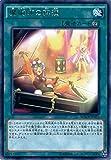 魔術師の再演 レア 遊戯王 マキシマム・クライシス macr-jp051