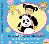 Mandy and Pandy Say, ''Ni Hao Ma?'' (English and Chinese Edition)