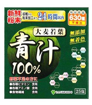 大麦若葉青汁100% 3g*25包×30個セット  1ケース B012CKVFZY