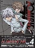 ZOMBIE-LOAN Vol.4(通常版) [DVD]