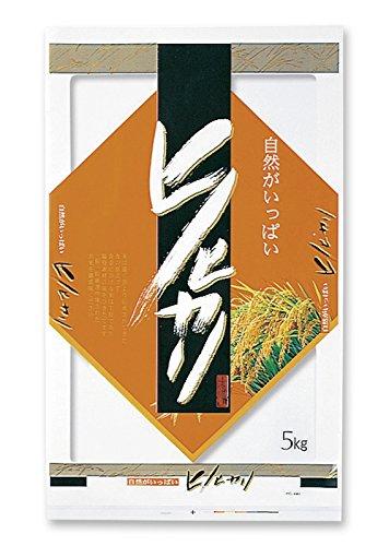 米袋 ポリコート ヒノヒカリ 菱形 5kg 1ケース(500枚入) PC-0490 B078TBMDD1 1ケース(500枚入) 5kg用米袋