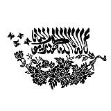 Fangeplus(R)DIY Removable Islamic Muslim Culture Surah Arabic Bismillah Flower Art Mural Vinyl Waterproof Wall Stickers Kids Room Decor Nursery Decal Sticker Wallpaper24.4''x38.5''