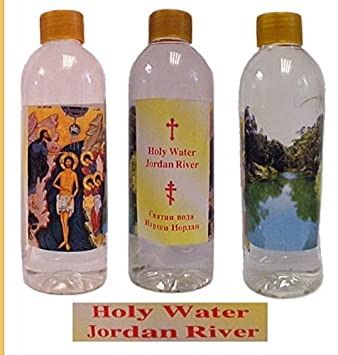 Holy Water from Jordan River - From Israel