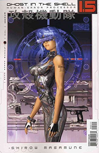 Ghost in the Shell 1.5: Human-Error Processor #2 VF/NM ; Dark Horse comic book