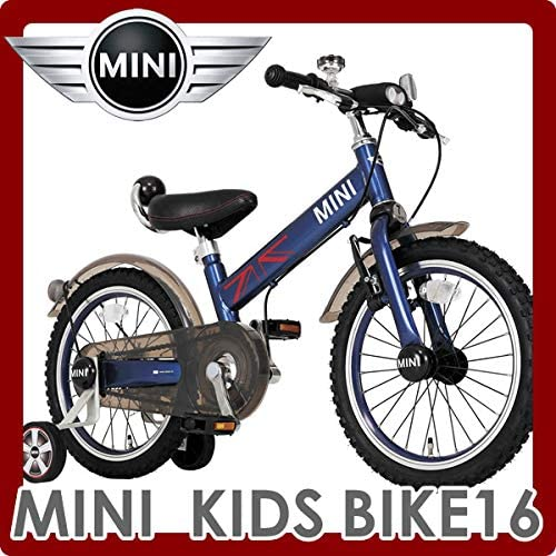 MINI 子供用自転車 16インチ キッズバイク エムアンドエム 前かご付き フロントバスケット 自転車 カゴ ベル 子供用 キッズ かっこいい 人気自転車 ディープブルー