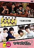 『ツキプロch.』Vol.2 特装版 [DVD]