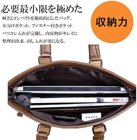 メンズ ビジネスバッグ pu レザー 軽量 無地 ショルダーバッグ パソコンバッグ 本革 2WAY ショルダーベルト付 PC対応 A4サイズ対応 撥水 衝撃吸収 大人 仕事用