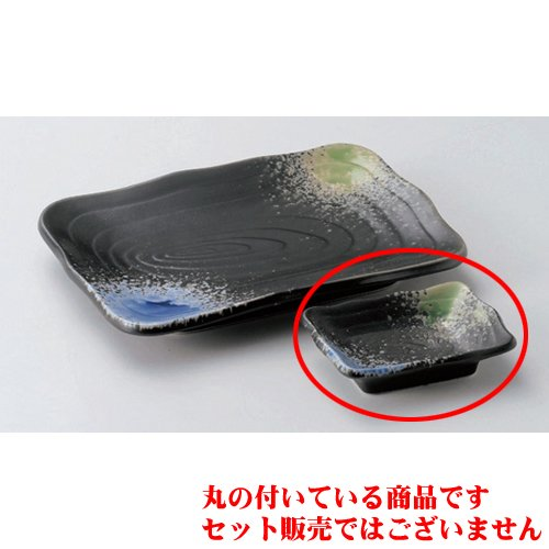 Grilled Fish Plate utw160-6-624 [3.9 x 2.8 x 1 inch] Japanece ceramic Splash Naga-kaku Chiyo Hisashi tableware by SETOMONOHONPO