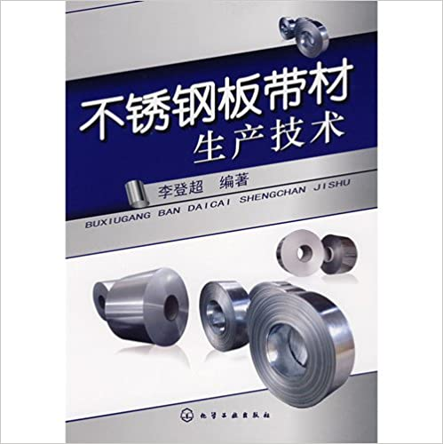 Book stainless steel plate and strip production technology