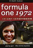 F1世界選手権1972年総集編 [DVD]