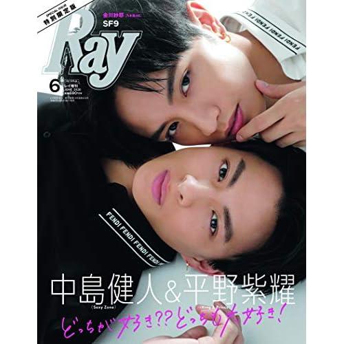 Ray 2020年6月号 増刊 表紙画像