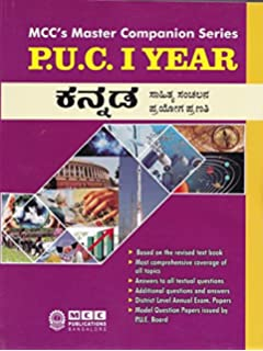 ncert books in kannada medium pdf