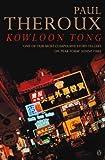 Kowloon Tong: A Novel