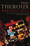 Front cover for the book Kowloon Tong by Paul Theroux