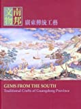 Gems from the South : Traditional Crafts of Guangong Province, Susan Lam, 9628038435